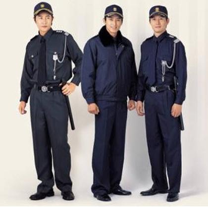 Công ty bảo vệ tại Thái Nguyên – An Toàn của bạn là nhiệm vụ của chúng tôi